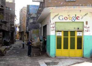 Instalaciones Google